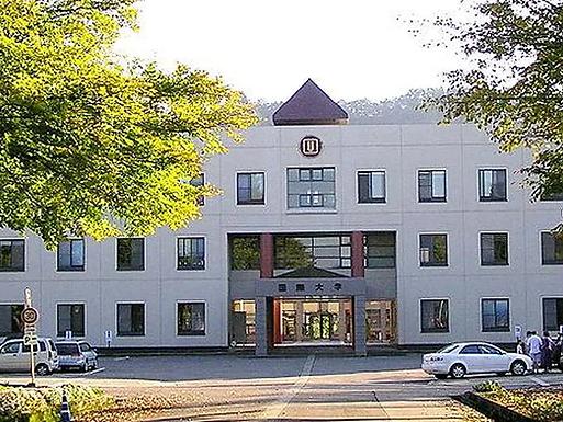Graduate School of International Relations, International University of Japan
