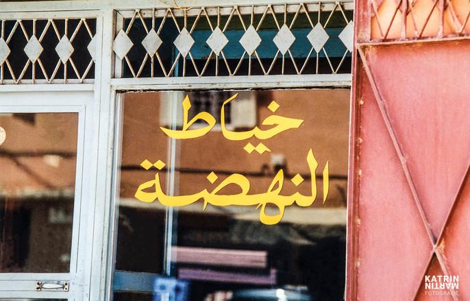 Marokko_02.