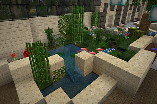 Garden Center at The Mall