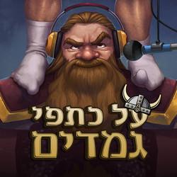dwarfs_thumb3