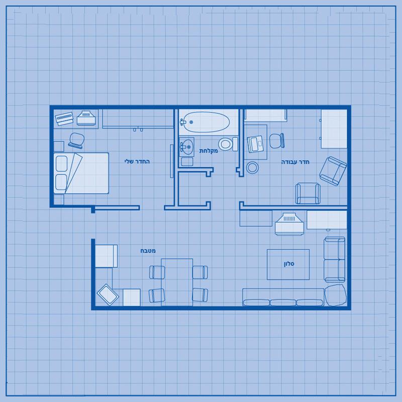 Home Site