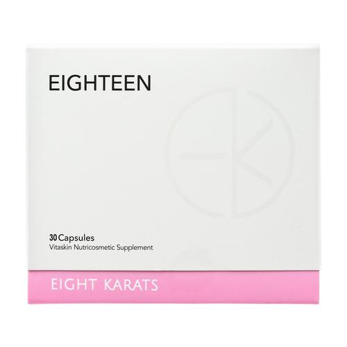 Eight Karats Beauty Supplement x 10 Boxes