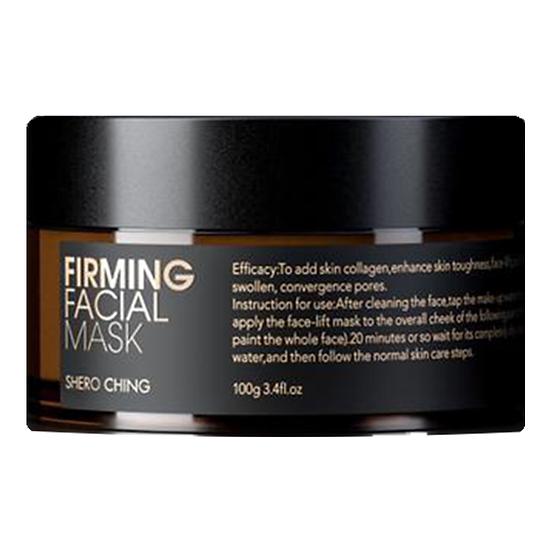 Shero Ching Firming Facial Mask x 3