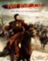 Mongol - 2007.jpg