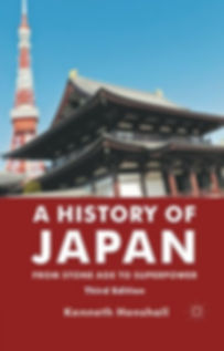 A History of Japan - From Stone Age to S