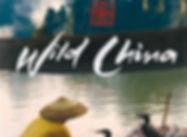 Wild China.jpg