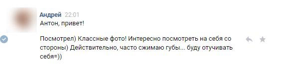 Отзывы фотографу Москва