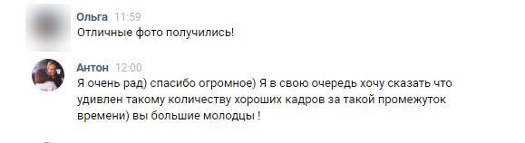 Отзывы фотографу Климовск