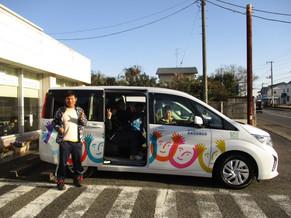日本財団様からの助成で車両の購入しました。