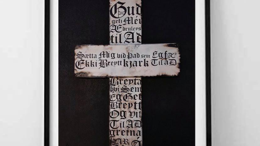 Æðruleysis kross 30x40cm (The Serenity Prayer)