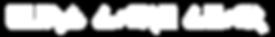 EGG logo white.png