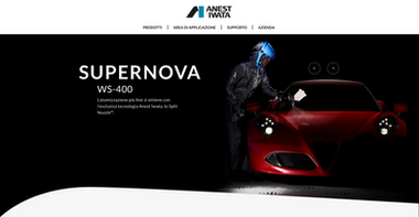 Anest Iwata global campaign