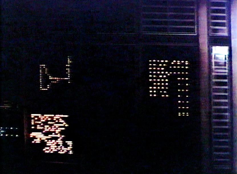 Voyagerunknown-61.jpg
