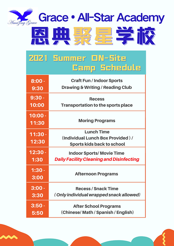 onsite_camp_schedule.png