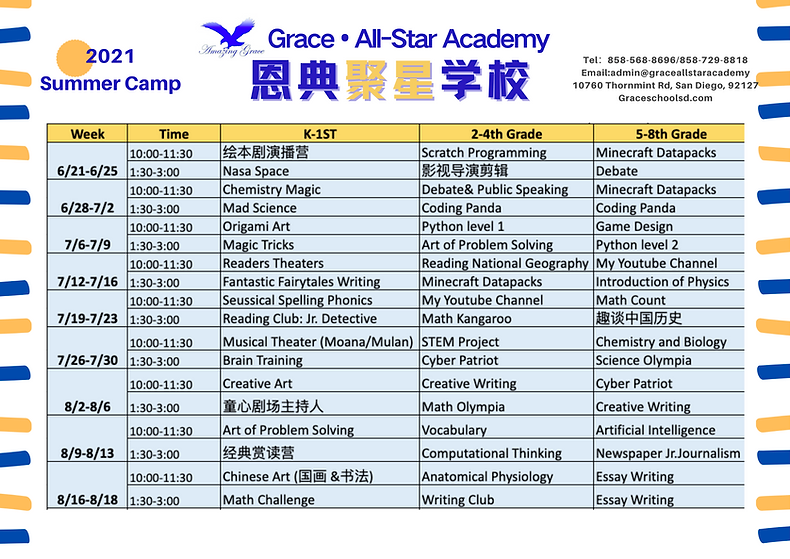grace_summer_camp.png