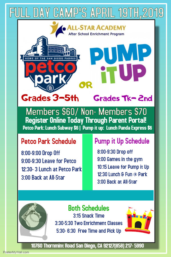 Petco Park - Pump it up.jpg