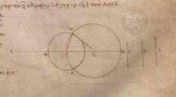 I-22-Greek-Bodleian-18r-Figura-Web