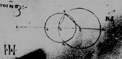 I-22-Greek-Escorial-Figura-13r-Microfilm