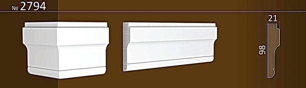 Фриз гладкотянутый арт.2794