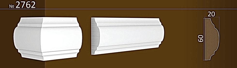 Фриз гладкотянутый арт.2762