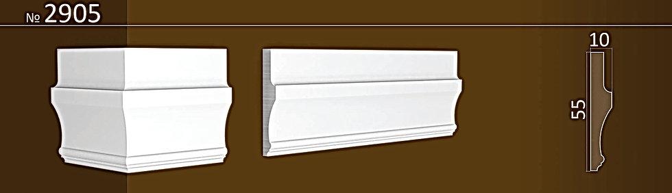 Фриз гладкотянутый арт.2905