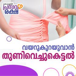Soothika Ad crsl Mar 21 Mal-01