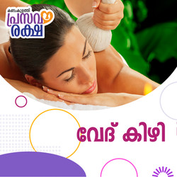 Soothika Ad crsl Mar 21 Mal-03