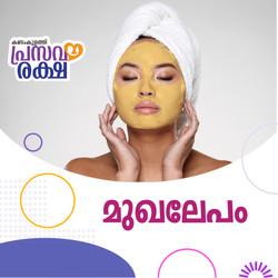 Soothika Ad crsl Mar 21 Mal-06