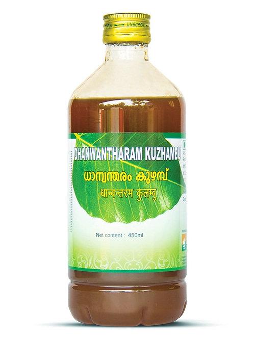 Kandamkulathy Dhanwantharam Kuzhambu
