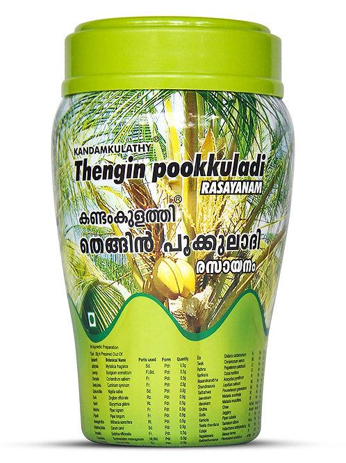 Kandamkulathy Thengin Pookuladi Rasayanam