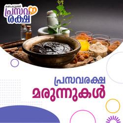 Soothika Ad crsl Mar 21 Mal-04