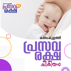 Soothika Ad crsl Mar 21 Mal-02