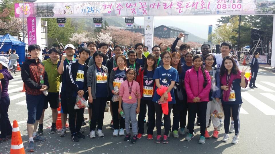 2016 Gyeongju marathon