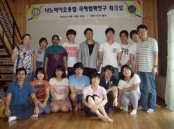 2012년 여름 워크숍