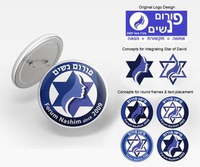 Forum Nashim Logo Design
