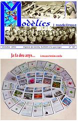 30_Modèlics.png