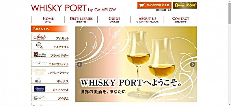 s_whiskyport.jpg