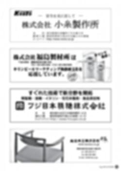 s_201810-P10.jpg