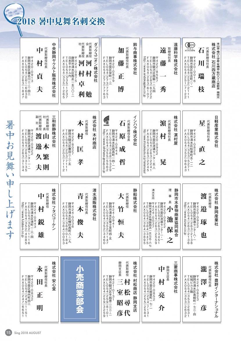 s_Sing201808-P15.jpg