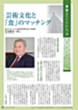 201311-P27.jpg