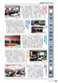 s_201810-P8.jpg