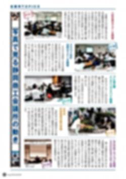 s_Sing201808-P9.jpg