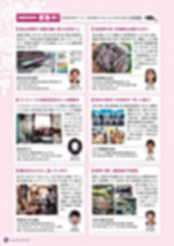 s_Sing201808-P31.jpg