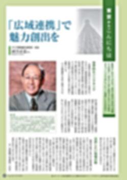 201310-P23.jpg
