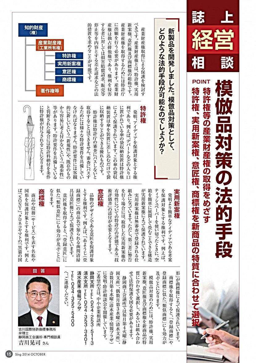 s_201410-P15.jpg