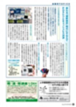 s_201812-P6.jpg