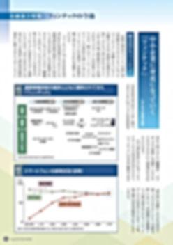 s_201812-P3.jpg