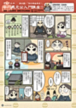 s_Sing201806-P13.jpg