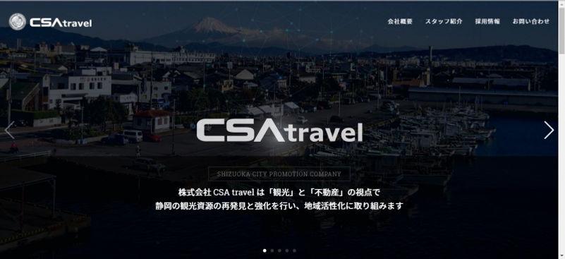 s_CSA travel1.jpg