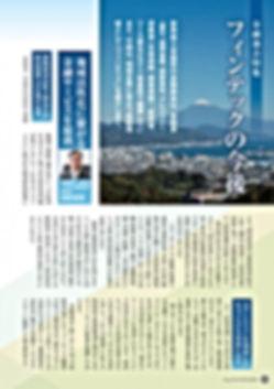 s_201812-P2.jpg